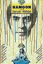 Hamoun(1990) Poster - Movie Forum, Cast, Reviews
