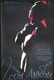Godini za lyubov Poster