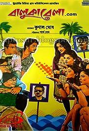Balukabela.com Poster