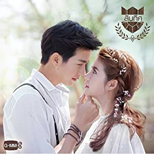 Nonton U-Prince: The Handsome Cowboy (2016) Episode 1 ...