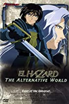 Image of El Hazard: The Alternative World