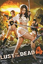 Image of Rape Zombie: Lust of the Dead 4