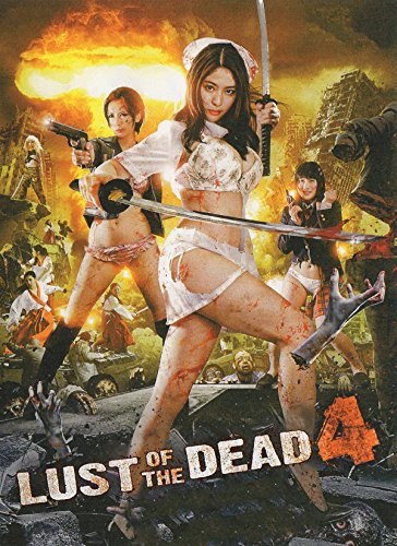 Nonton Movie – Reipu zonbi: Lust of the Dead 4