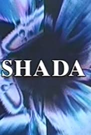 Shada: Part One Poster
