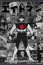 Image of 8th Man