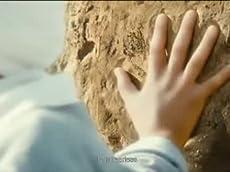 Nanak Shah Fakir Trailer