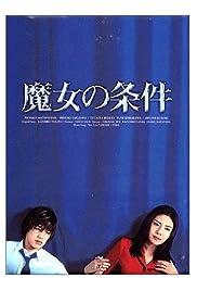 Majo no jouken Poster - TV Show Forum, Cast, Reviews