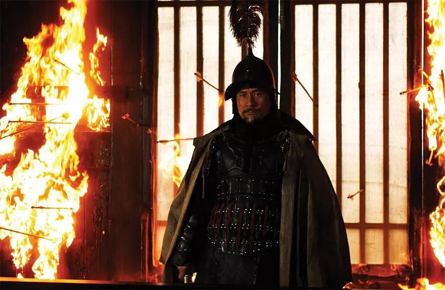 Mo gong (2006)