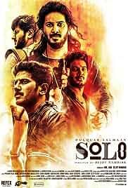 Solo (Malayalam)
