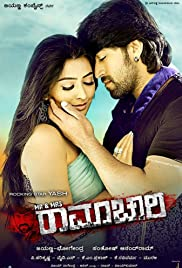 Mr and Mrs Ramachari Poster