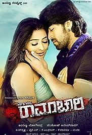 Mr. And Mrs. Ramachari (2014) x264 720p DVDRiP Eng Subs UNCUT {Dual Audio} [Hindi DD 2.0 + Kannada 2.0] Exclusive By DREDD – 1.50 GB