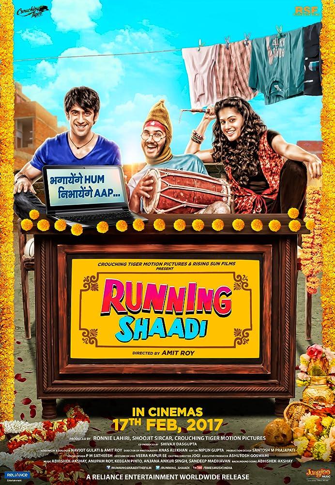 Running Shaadi 2017 Hindi DVDSCR 400MB