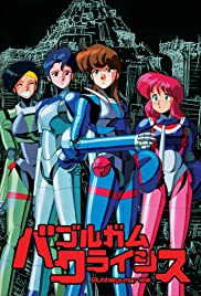Bubblegum Crisis Poster - TV Show Forum, Cast, Reviews