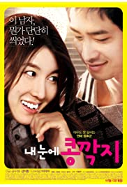 Nonton Film The Relation of Face, Mind and Love (2009)