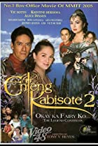 Image of Enteng Kabisote 2: Okay ka fairy ko... The legend continues