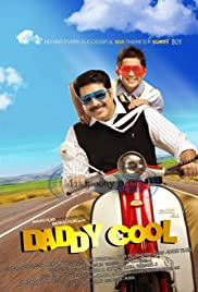 Daddy Cool Poster