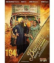 Banjara: The truck driver (2018) poster