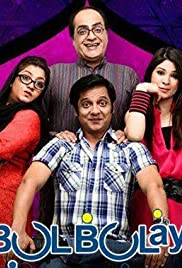 Bulbulay (TV Series 2009– ) - IMDb