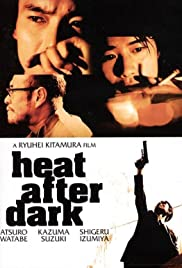 Heat After Dark Poster