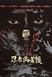 Ninja bugei-chô (1967) Poster - Movie Forum, Cast, Reviews