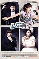 Image of Protect the Boss