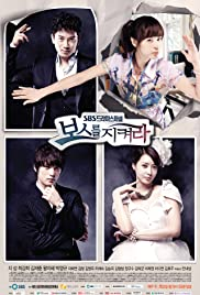 Protect the Boss Poster - TV Show Forum, Cast, Reviews
