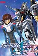Mobile Suit Gundam Seed Destiny TV Movie IV - Prices of Freedom