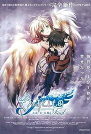 Sora no otoshimono Final: Etânaru mai masutâ(2014) Poster - Movie Forum, Cast, Reviews