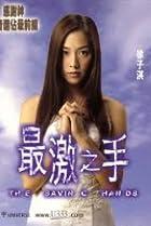 Image of Chui gik ji sau
