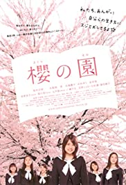 Sakura no sono Poster