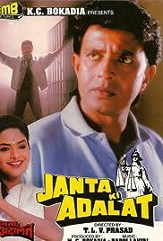 Janata Ki Adalat Poster