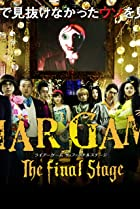 Image of Liar Game: The Final Stage