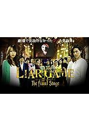 Nonton Film Liar Game: The Final Stage (2010)