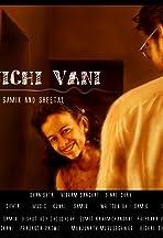 Vanichi Vani