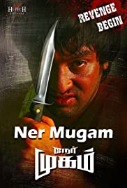 Romeo Straight Forward - Nermugam