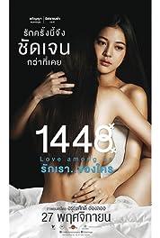 1448 Love Among Us poster
