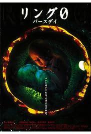 Watch Movie Ring 0: Birthday (2000)