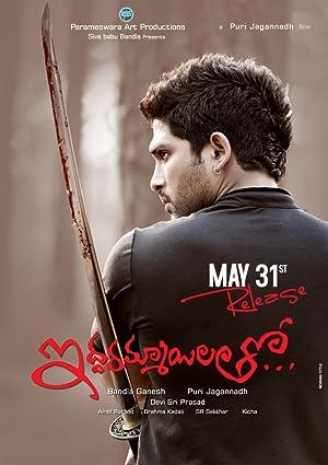 Iddarammayilatho (2013) Download on Vidmate
