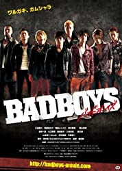 Badboys (2011) poster