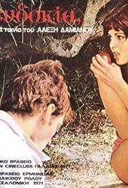 Evdokia(1971) Poster - Movie Forum, Cast, Reviews