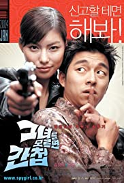 Spygirl (2004) Poster - Movie Forum, Cast, Reviews