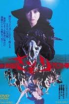 Image of Shin joshû Sasori: 701-gô