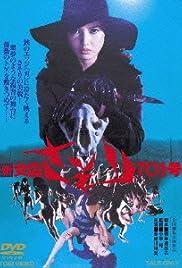 Shin joshû Sasori: 701-gô Poster