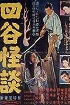 Image of Yotsuya kaidan