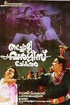 Thacholi Varghese Chekavar (1995) Poster