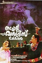 Thacholi Varghese Chekavar Poster