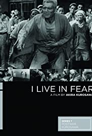 I Live in Fear Poster
