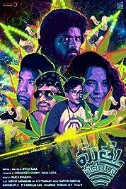 Mathu Vadalara (2019) poster