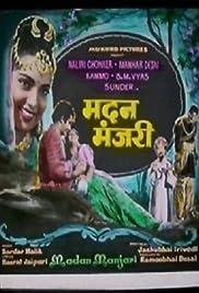 Madan Manjari Poster
