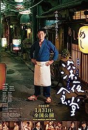 Shinya shokudô(2014) Poster - Movie Forum, Cast, Reviews